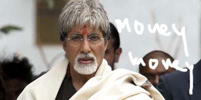 Amitabh Bachchan Blogs