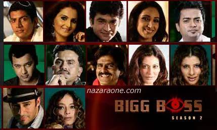 Bigg Boss 2 Contestants, controversial enough?
