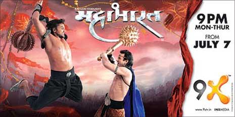 Ekta Kapoor's Mahabharat on 9x