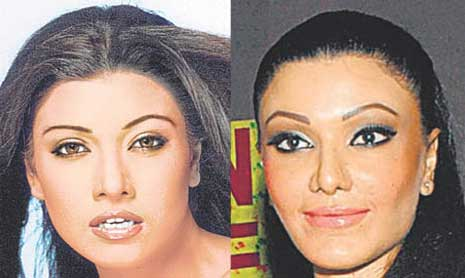 Koena Mitra fugly face, Why did you do this?
