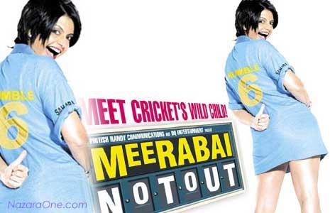 Mandira Bedi in Meerabai NotOut