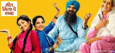 Coming for Geet Ki Shaadi on Sony ?