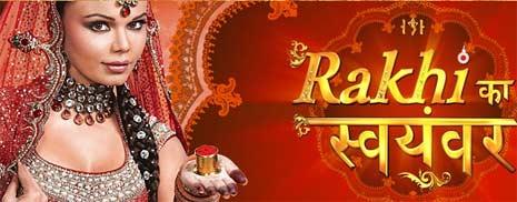 rakhi-ka-swaymwar-ndtv-imagine