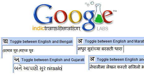 type-in-indian-languages